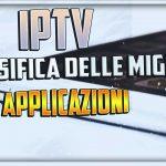 Migliori Applicazioni IPTV – La Classifica
